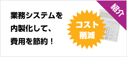 Wagby紹介セミナー(東京・無料)